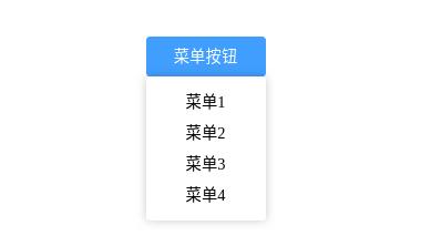 CSS实现下拉菜单