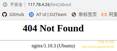 Vue项目部署后页面找不到